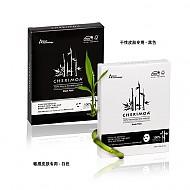 cherimoa纯天然竹子补水面膜(黑白各5片)